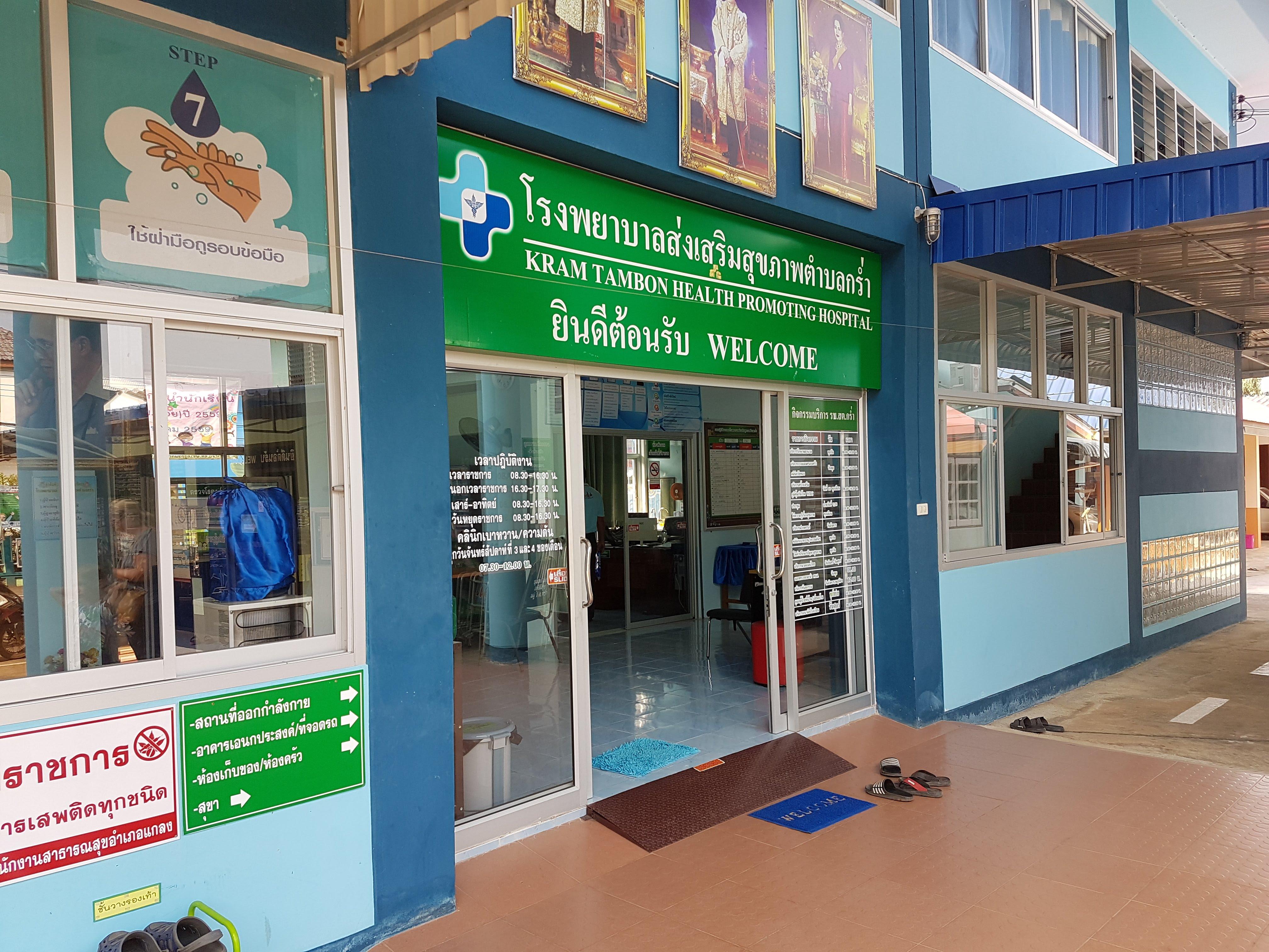 Allmänna kliniken